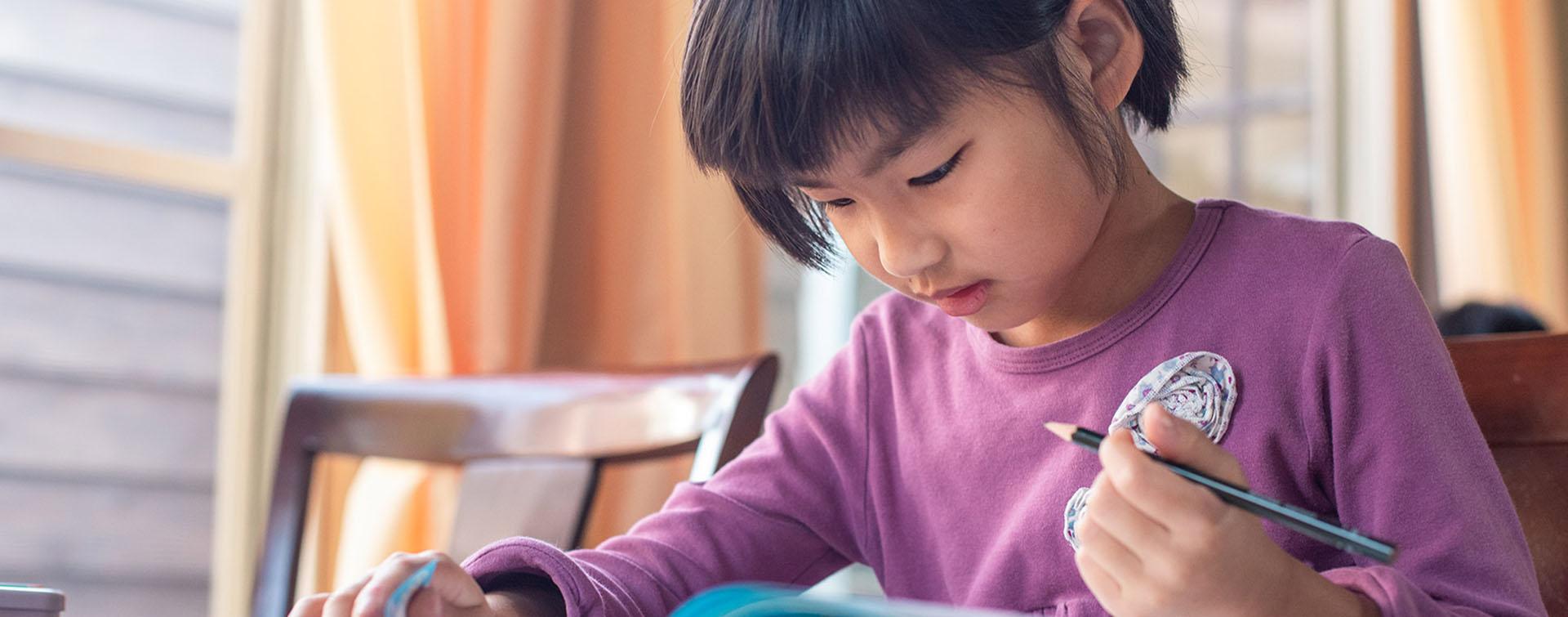 シャオール|学童について